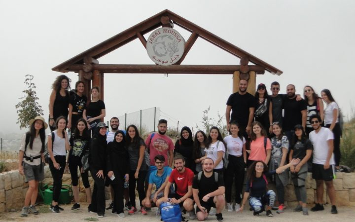 First Student Mobility Event: Insights of the Field Visit to the Jabal Moussa Biosphere Reserve